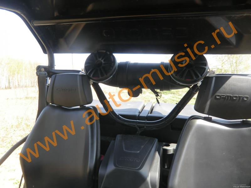 Boss Audio ATV20